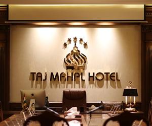 هتل تاج محل - تهران