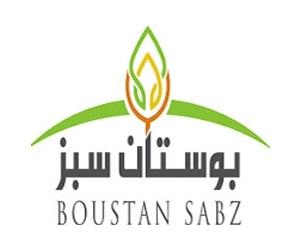کارخانه بوستان سبز افغانستان
