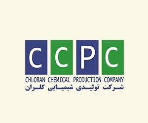 شرکت تولیدی شیمیایی کلران